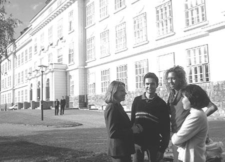Foto: Heindl/Donau-Universität Krems